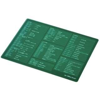 MP-SCBGE マウスパッド XLサイズ グリーン [230×180×0.3mm]
