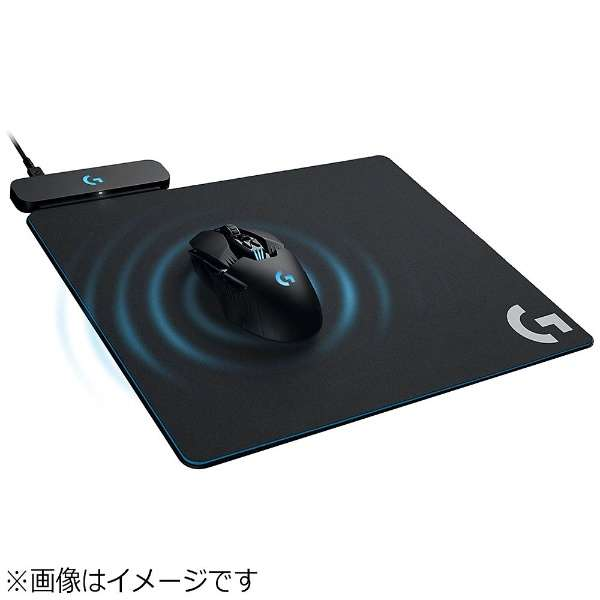 G-PMP-001 ワイヤレス充電システム POWERPLAY Gシリーズ