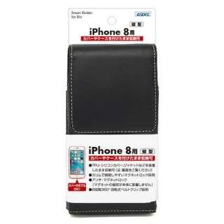 iPhone X用 カバー付スマホ収納ホルダー 縦型 ブラック SHIP14PV