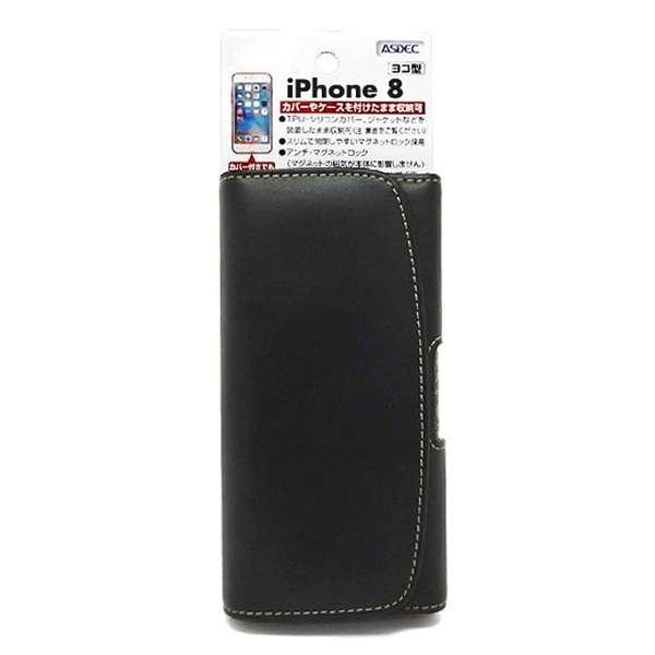 iPhone X用 カバー付スマホ収納ホルダー ヨコ型 ブラック SHIP14PH