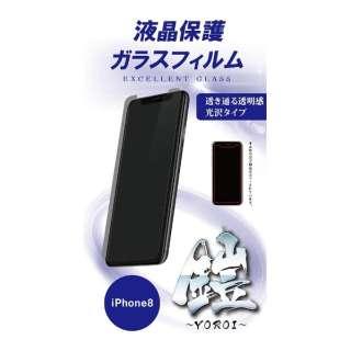 iPhone X用 強化ガラスフィルム 鎧 光沢 TMIP8G01