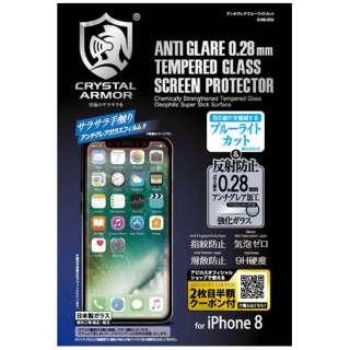 iPhone X用 アンチグレアブルーライトカット強化ガラス 0.28mm GI0825A