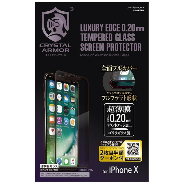 iPhone (510)