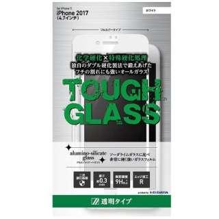 iPhone 8用 ガラスフィルム 透明 アルミノシリケートガラス フルカバータイプ ホワイト BKS-IP7SG3PFWH