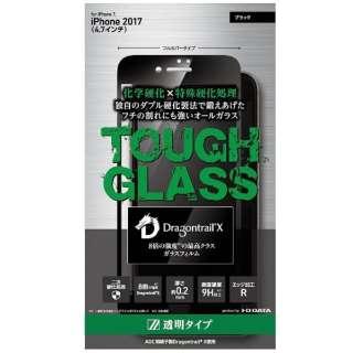 iPhone 8用 ガラスフィルム 透明 ドラゴントレイルX フルカバータイプ ブラック BKS-IP7SG2DFBK