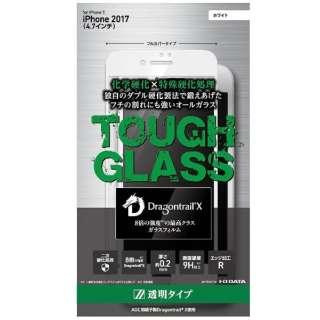 iPhone 8用 ガラスフィルム 透明 ドラゴントレイルX フルカバータイプ ホワイト BKS-IP7SG2DFWH