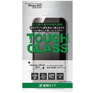 iPhone 8 Plus用 ガラスフィルム 透明 アルミノシリケートガラス BKS-IP7PSG3F
