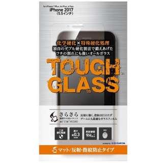 iPhone 8 Plus用 ガラスフィルム マット/反射・指紋防止 国産ソーダライムガラス BKS-IP7PSM3F
