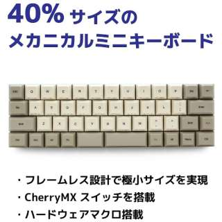 Cable broadcasting Keyboard [USB, Win] VORTEX CORE blue axis (English  sequence, 47 keys) VTG47BLEBEG