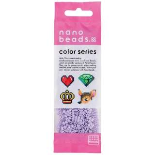 ナノビーズ 80-15941 ラベンダー
