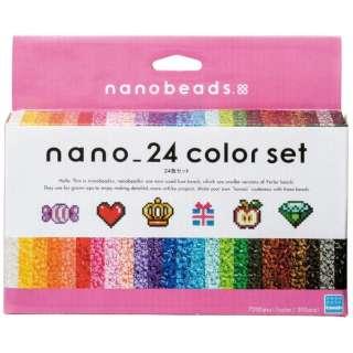 ナノビーズ 80-63044 24色セット