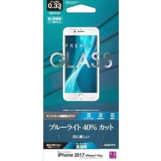 iPhone 8 Plus ガラスパネル 0.33mm ブルーライトカット GB857IP7SB3