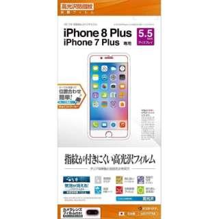 iPhone 8 Plus 光沢防指紋フィルム G857IP7SB