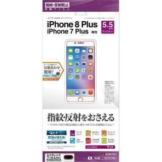 iPhone 8 Plus 反射防止フィルム T857IP7SB