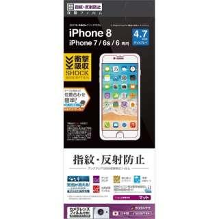 iPhone SE(第2世代)4.7インチ/ iPhone 8 衝撃吸収フィルム 反射防止 JT856IP7SA