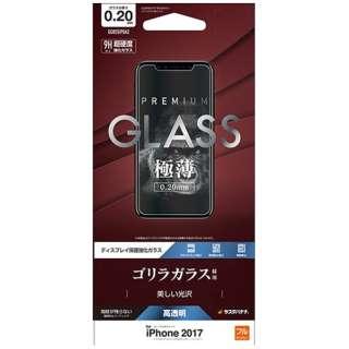 iPhoneX/Xs ゴリラガラス 0.2mm