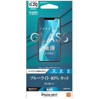 iPhoneX/Xs ガラスパネル 0.2mm