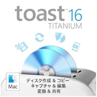 ビックカメラ com - Roxio Toast 16 Titanium【ダウンロード版】