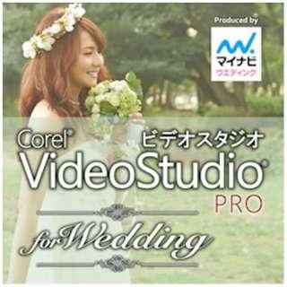 ビックカメラ com コーレルコーポレーション corel videostudio pro