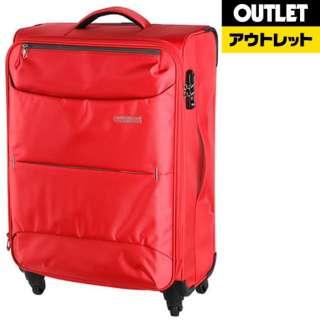 【アウトレット品】 TSAロック搭載スーツケース Tropical(32L) R8640001 コーラル 【外装不良品】