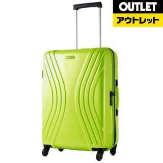 【アウトレット品】 スーツケース 75L VIVOLITE(ヴィヴォライト)Spinner70(スピナー70) Lime Green 35R64003 [TSAロック搭載] 【生産完了品】