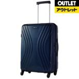 【アウトレット品】 スーツケース 75L VIVOLITE(ヴィヴォライト)Spinner70(スピナー70) Navy 35R41003 [TSAロック搭載] 【生産完了品】