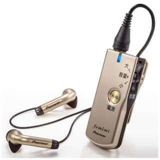 【集音器】フェミミ VMR-M750(ゴールド)