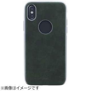 iPhone X用 シェル型ケース ソフトPU Glacier Luxe Heritage/Khaki グリーン Uniq IP8HYB-GLCLHGRN