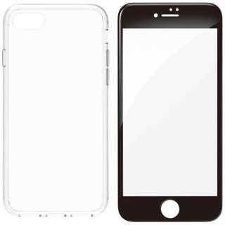 iPhone 8 Turtle Pro ハイブリッドケース&フレームガラス ブラック TRIP174TTPRCLBK