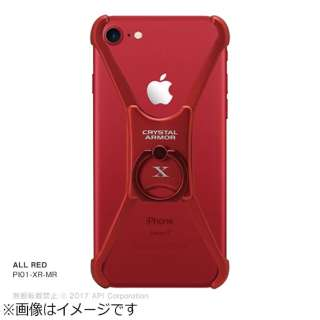 release info on 9ac90 77219 ビックカメラ.com - iPhone 8 CRYSTAL ARMOR X Ring オールレッド PI01XRMR