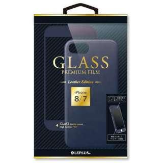 f053e9df36 iPhone 8用 3DハイブリッドGLASS 通常 0.20mm+PUレザーシェル セット ホワイト LEPLUS LP-