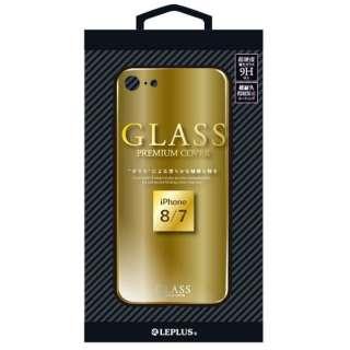 iPhone 8用 背面ガラスシェルケース SHELL GLASS ゴールド LEPLUS LP-I7SGSGD
