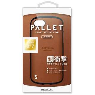 iPhone 8用 レザーケース耐衝撃ハイブリッドケース PALLET Leather キャメル LEPLUS LP-I7SHVCLCA