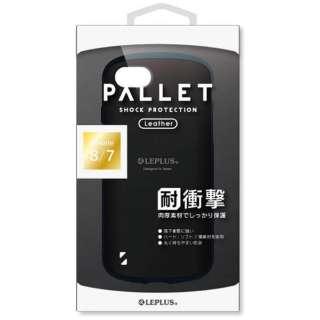 iPhone 8用 レザーケース耐衝撃ハイブリッドケース PALLET Leather ブラック LEPLUS LP-I7SHVCLBK