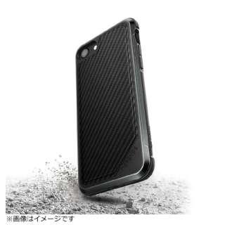 iPhone 8 DEFENSE LUX Carbon XI7SDLUX3