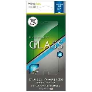 iPhone 8 ブルーライト低減 液晶保護強化ガラス 光沢 TRIP174GLBCCC