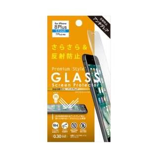 iPhone 8 Plus 液晶保護ガラス アンチグレア PG-17LGL13