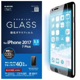 iPhone 8 Plus ガラスフィルム 0.33mm ブルーライトカット PM-A17LFLGGBL
