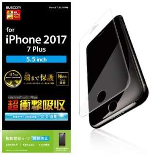 iPhone 8 Plus フルカバーフィルム 衝撃吸収 反射防止 透明 PM-A17LFLFPRN