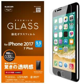 iPhone 8 Plus ガラスフィルム 0.33mm PM-A17LFLGG