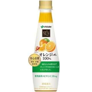 ビタミンフルーツ オレンジMix (340ml/24本)【ソフトドリンク】