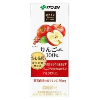 ビタミンフルーツ りんごMix紙パック (200ml/24本)【ソフトドリンク】