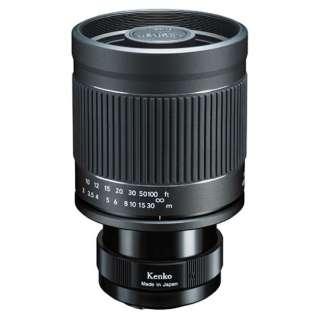 カメラレンズ ミラーレンズ 400mm F8 N II フジX ブラック [FUJIFILM X /単焦点レンズ]