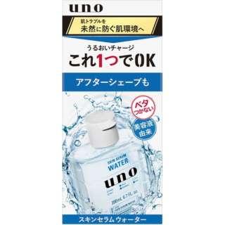 UNO(ウーノ)スキンセラムウォーター 200ml