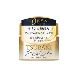 TSUBAKIプレミアムリペアマスク180g〔ヘアパック〕