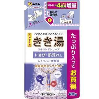 きき湯 ミョウバン炭酸湯 (つめかえ用) [入浴剤]