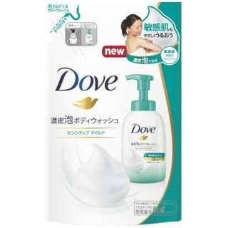 Dove(ダヴ) 濃密泡ボディウォッシュ センシティブマイルド つめかえ用(350g)〔ボディソープ〕