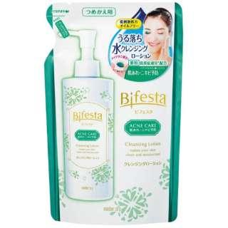 Bifesta(ビフェスタ) クレンジングローション コントロールケア つめかえ用(医薬部外品)(270ml)〔クレンジング〕