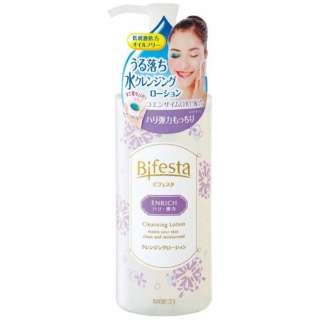 Bifesta(ビフェスタ) クレンジングローション エンリッチ(300ml)〔クレンジング〕