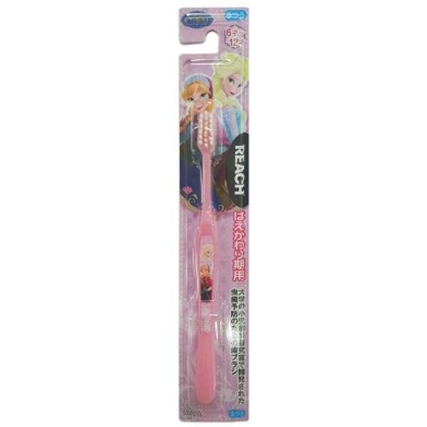 REACH(リーチ) 子ども用歯ブラシ キッズ アナと雪の女王 はえかわり期用6~12才